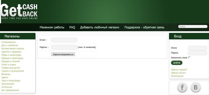 регистрация (700x317, 36Kb)