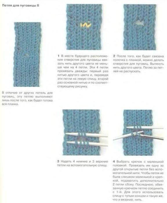 buttonhole (576x700, 55Kb)