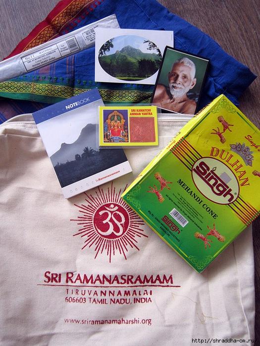 подарки из Индии, 1 (525x700, 382Kb)