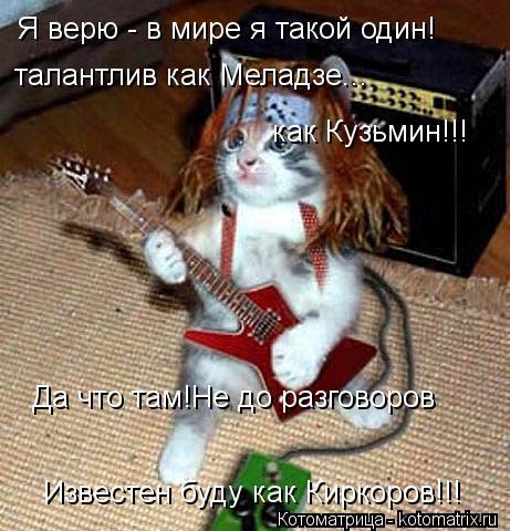 kotomatritsa__6 (461x480, 53Kb)