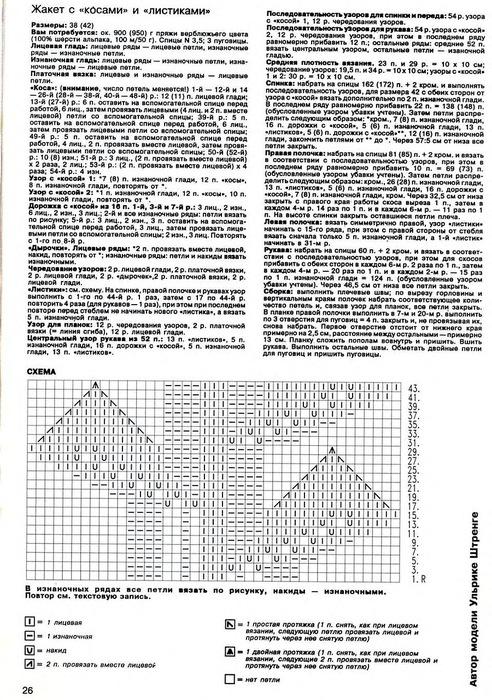0_b1f15_9b79e51e_XXXL (492x700, 179Kb)