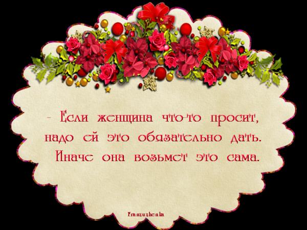 0_94390_4ca0a4b8_XL (600x450, 387Kb)