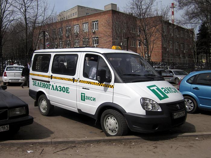 683232_zelenoglazoe_taksi830 (700x525, 156Kb)