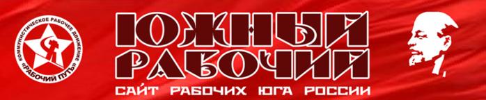 cropped-Заголовок-ЮР1-1 (700x144, 136Kb)