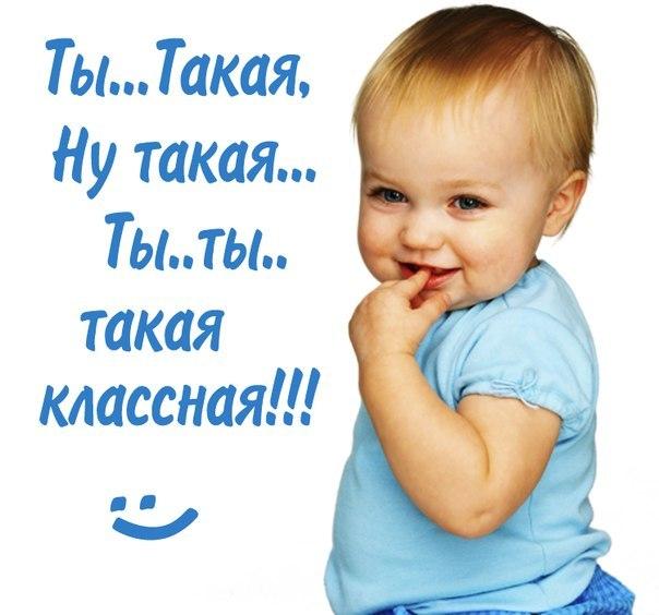 http://img1.liveinternet.ru/images/attach/c/8/99/399/99399473_99241408_3Z7zleNU9Po.jpg