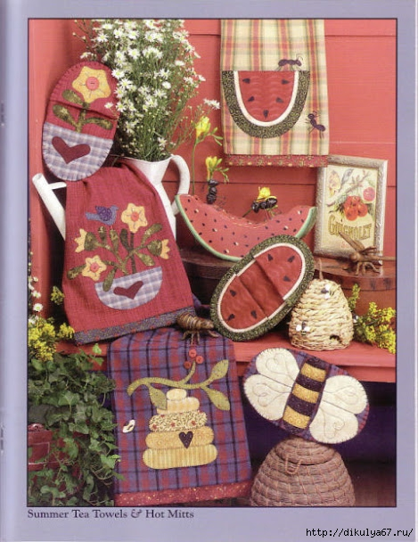 Patchwork - Art to Heart - Easy Summer - 020 (469x608, 244Kb)