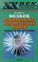 волков (125x200, 11Kb)