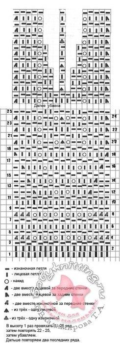 ментол2 (245x700, 67Kb)