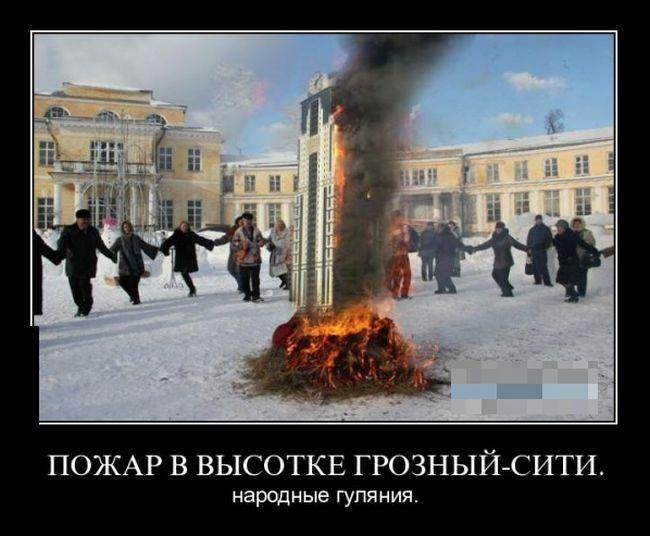 pro_pozhar_v_groznom_27 (650x536, 54Kb)
