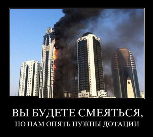 pro_pozhar_v_groznom_14 (650x582, 49Kb)