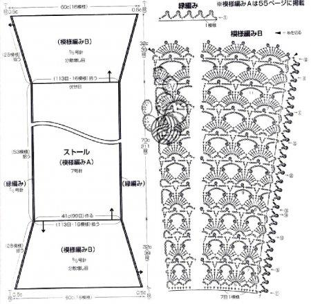 шарф4 (450x439, 58Kb)