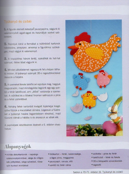 журнал поделки на пасху (17) (521x700, 140Kb)