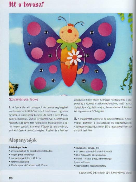 журнал поделки на пасху (28) (523x700, 130Kb)