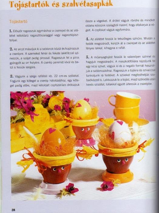 журнал поделки на пасху (36) (524x700, 154Kb)