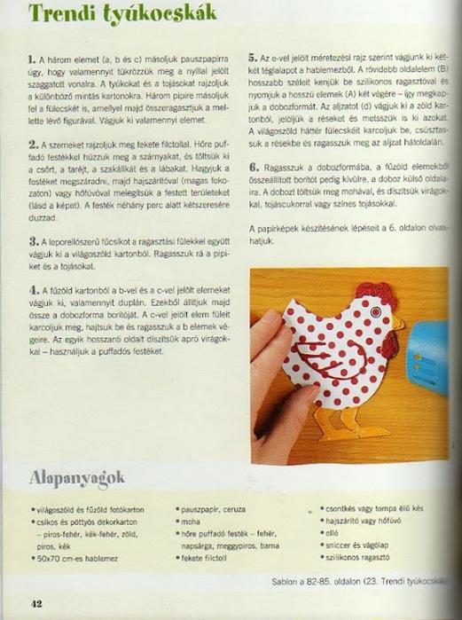 журнал поделки на пасху (40) (521x700, 141Kb)