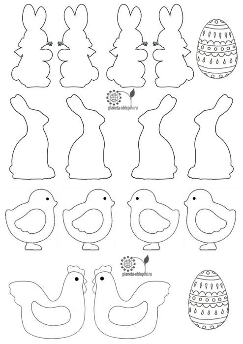 Фигурки для раскраски своими руками 1043
