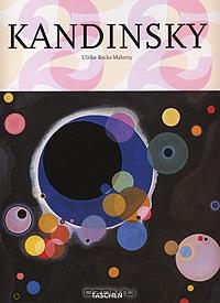 813617_kandinsky (200x275, 51Kb)
