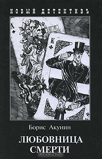 813617_akynin (200x310, 65Kb)