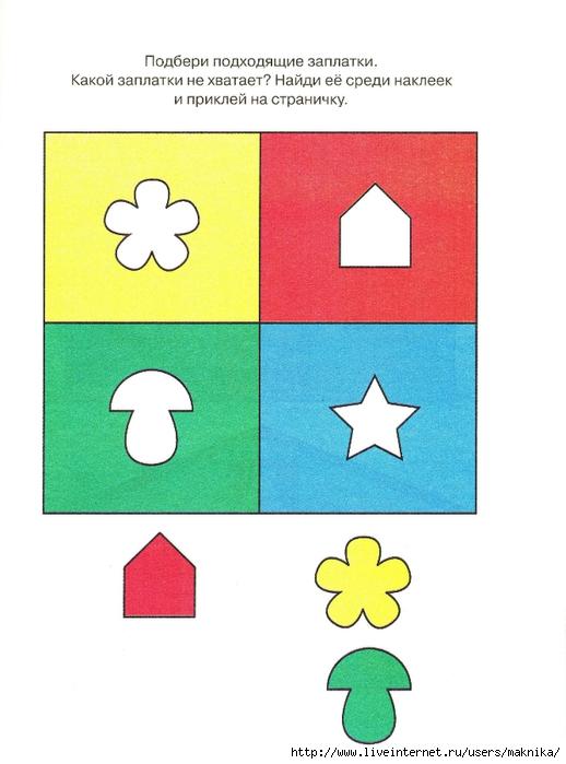 игры развивающие для детей 8 лет: