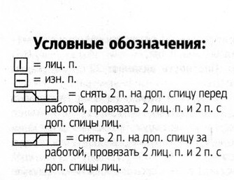 4 (335x257, 30Kb)