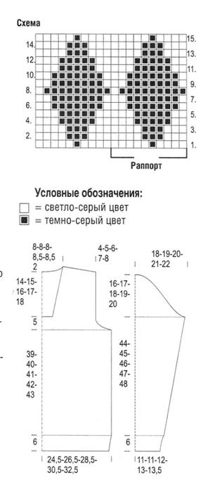 4 (289x700, 76Kb)