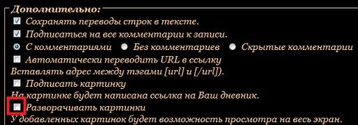 2013-04-06_180509 (514x180, 47Kb)