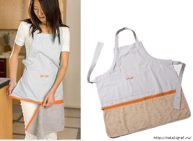 围裙+毛巾 - maomao - 我随心动