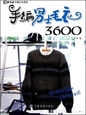 !!!3600 - копия (3) (300x403, 62Kb)