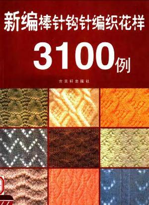 3100_1 - копия (4) (300x412, 32Kb)