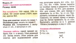 Превью 62 (700x393, 237Kb)