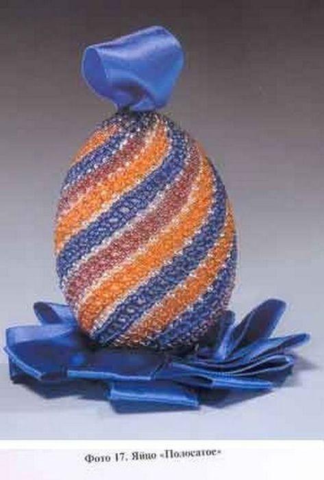 Рекомендуем кроме Бисероплетение Пасхальные яйца посмотреть и другие похожие видео ниже.  Нравится.
