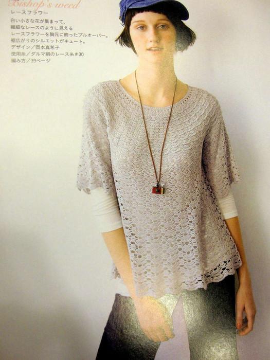 ажурный пуловер (525x700, 117Kb)