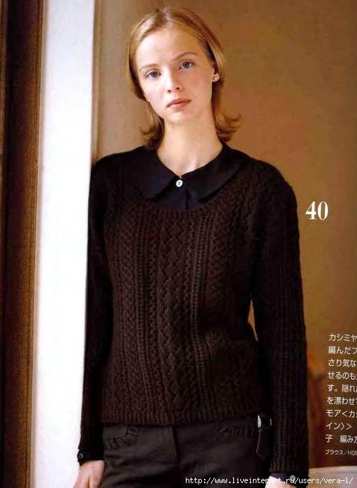 5038720_Lets_knit_series_NV4325_2007_spkr_49 (511x700, 201Kb)