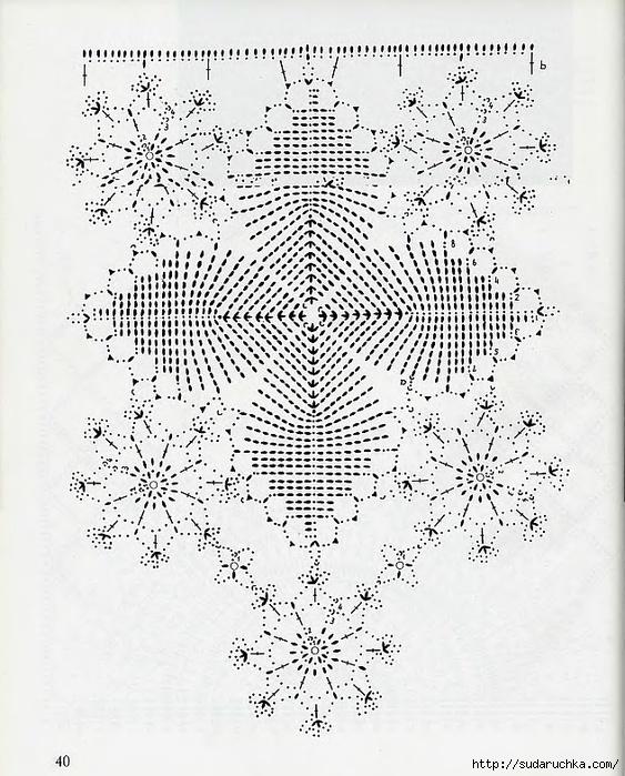 .э37 (563x700, 291Kb)