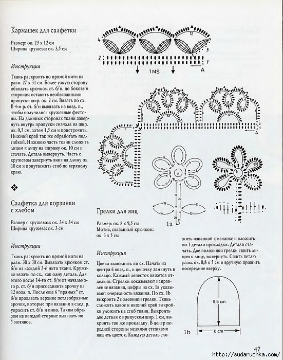 .э44 (551x700, 292Kb)