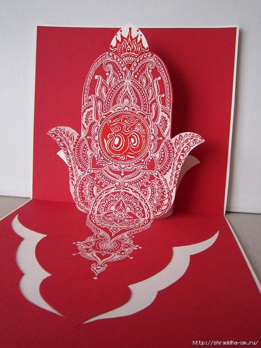 3D-открытка ХАМСА, автор Shraddha, 1 (525x700, 320Kb)