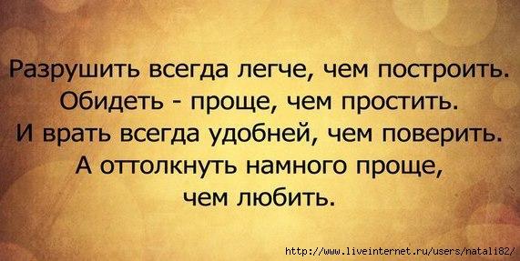 http://img1.liveinternet.ru/images/attach/c/8/99/493/99493567_a_c__56_.jpg