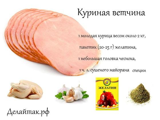 4278666_kyrinaya_vetchina (560x420, 65Kb)
