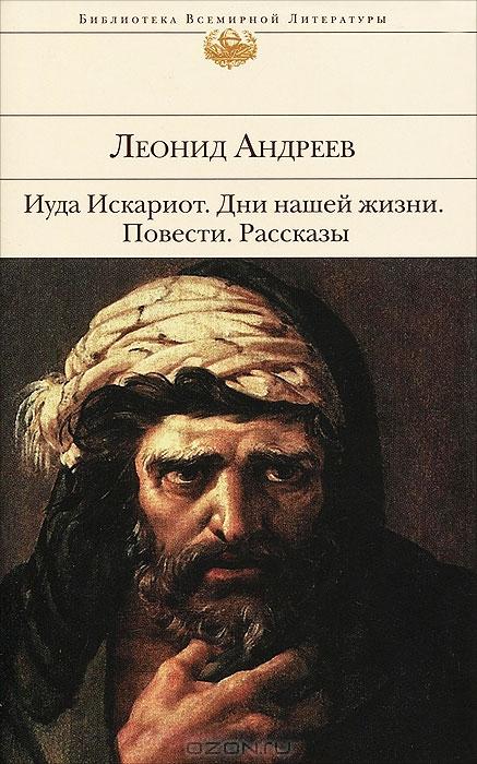 813617_andreev_2 (437x700, 241Kb)