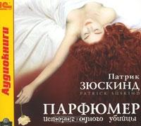 813617_parfumer (200x178, 29Kb)