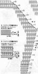 Превью Копия 2 (277x541, 65Kb)