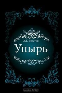 813617_ypir (200x301, 40Kb)