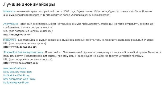 2013-04-08_015106 (700x364, 56Kb)