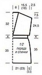 miHDpr3QMX4 (148x266, 9Kb)