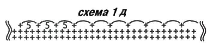 z_2c4cbec7 (700x160, 24Kb)