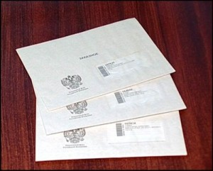 письма-счастья-300x241 (300x241, 19Kb)
