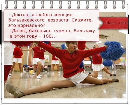 Женщина и возраст/3518263__2_ (434x352, 239Kb)