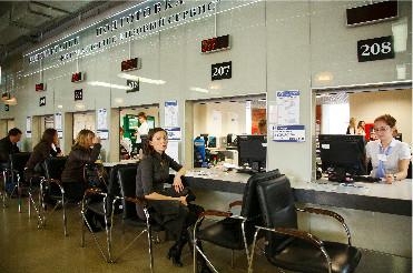 единый центр документов в гатчине адрес