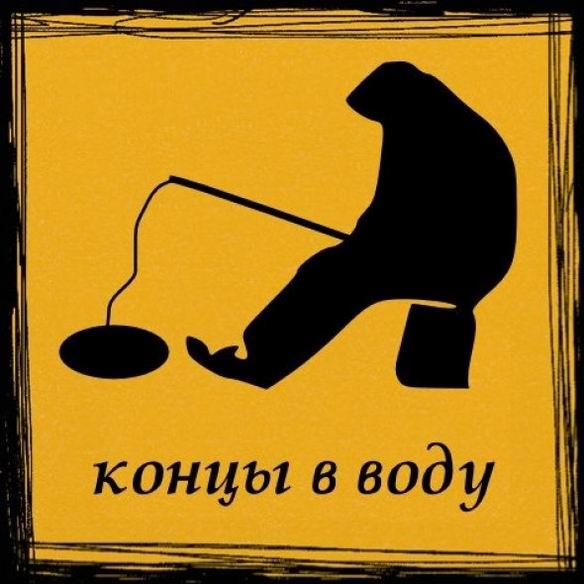 шутки приколы/4171694_poslovici_i_pogovorki (584x584, 44Kb)