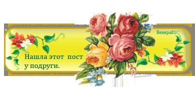 4974917_knopkadlyassylki3 (390x200, 82Kb)